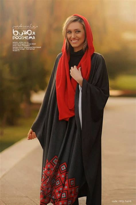 03 Abaya Maxi 17 best images about abaya addict on maxi