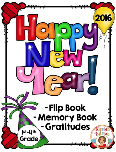 new year 2016 student worksheets 17 best images about holidays at school on