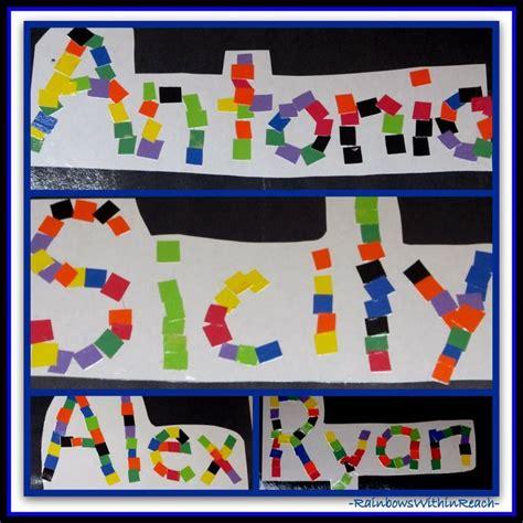 kindergarten activities names www rainbowswithinreach blogspot com