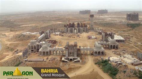 bahria town pakistan grand mosque bahria town karachi pakistan