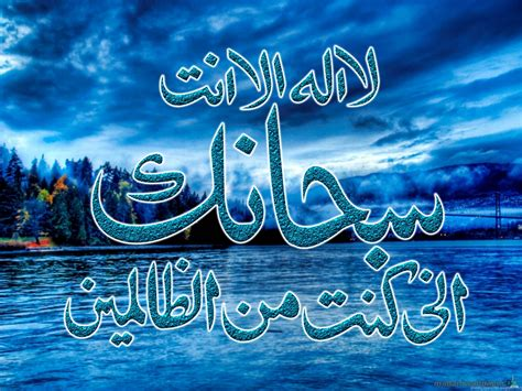 when does the islamic new islamic wallpaper web new islamic wallpaper