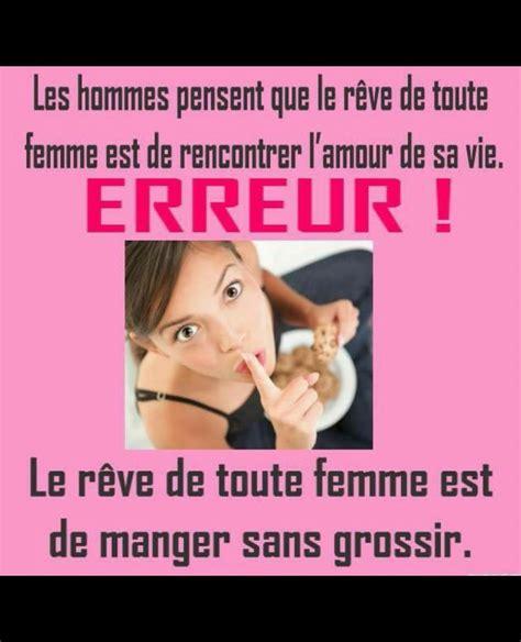 Des Managers Des Vrais Pas Des Mba by Lol C Est Vrai Dicton Fils Haha Et Lol