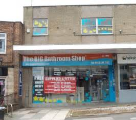 the big bathroom shop pudsey the big bathroom shop lidget hill 169 betty longbottom