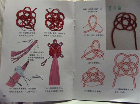 nudos de corbata pdf mira que buena esta revista para aprender nudos chinos