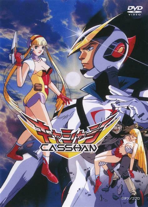 anime horor sub indo cyberpunk anime a list of everything