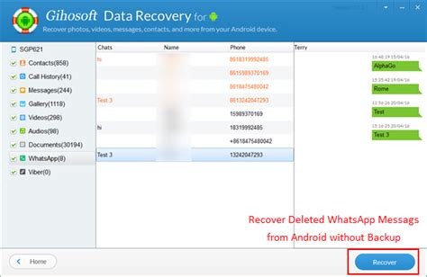 reset android whatsapp how to recover deleted whatsapp messages on android