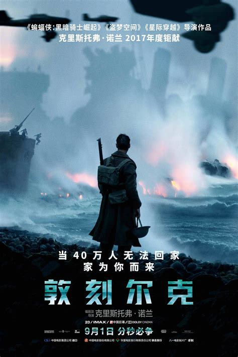 film streaming dunkirk watch dunkirk 2017 hd 720p full movie for free watch