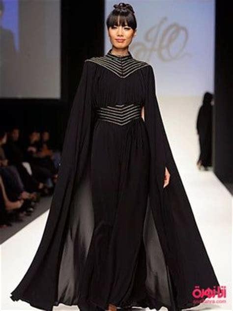 Jalabia Cardigan abaya fashion abayas themes asian wedding sleeve dress and maxi