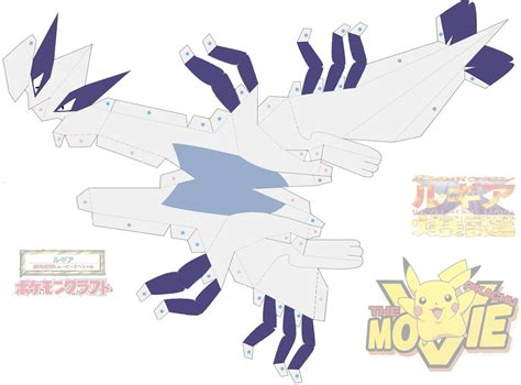 Easy Papercraft Templates - lugia jupiter po archives