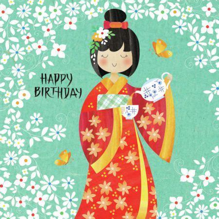 imagenes de happy birthday late 121 mejores im 225 genes de felicitaciones en pinterest
