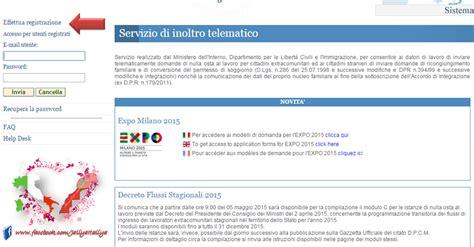 registrazione nulla osta ministero interno حصريا شرح التقدم للعمل في إيطاليا وفق مرسوم التدفقات