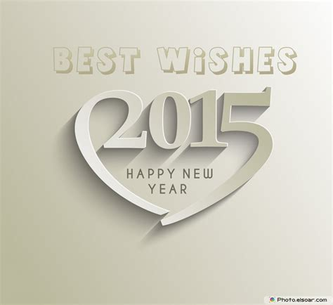 happy new year greeting cards 2015 happy new year 2015 images most stylish designs elsoar