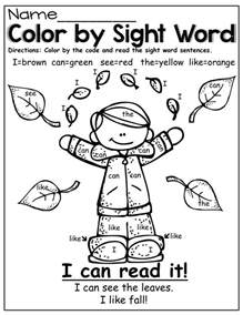 word coloring pages sight word coloring page coloring home