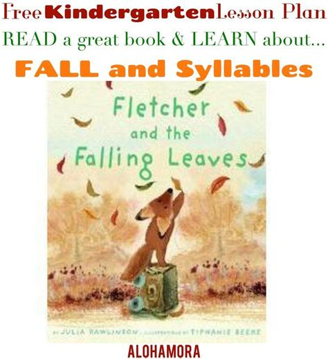 fletcher and the falling free printable lesson plan for teachers librarians or homeschoolers read a great book