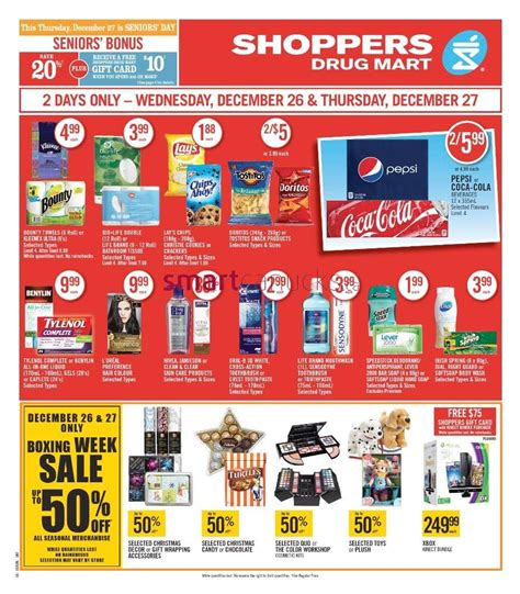 The Smart Garden by Shoppers Drug Mart On Boxing Day Flyer Dec 26 Amp 27