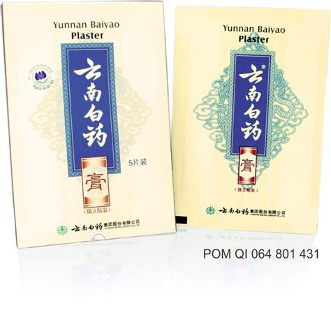 Yunnan Baiyao Yb Aerosol 50gram Keseleo Rematik Dan Memar yunnan baiyao yunnan baiyao plaster