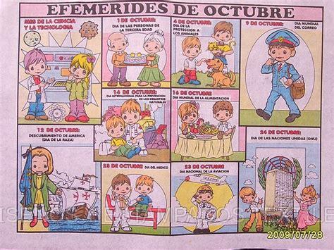 imagenes de octubre en mexico te cuento un cuento efem 233 rides de octubre