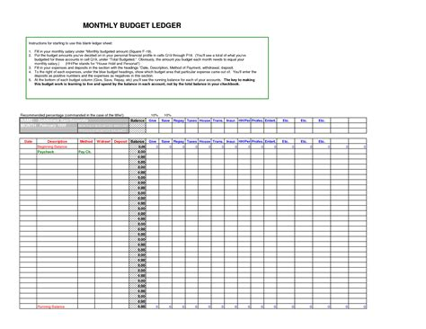 bookkeeping layout general ledger template cyberuse