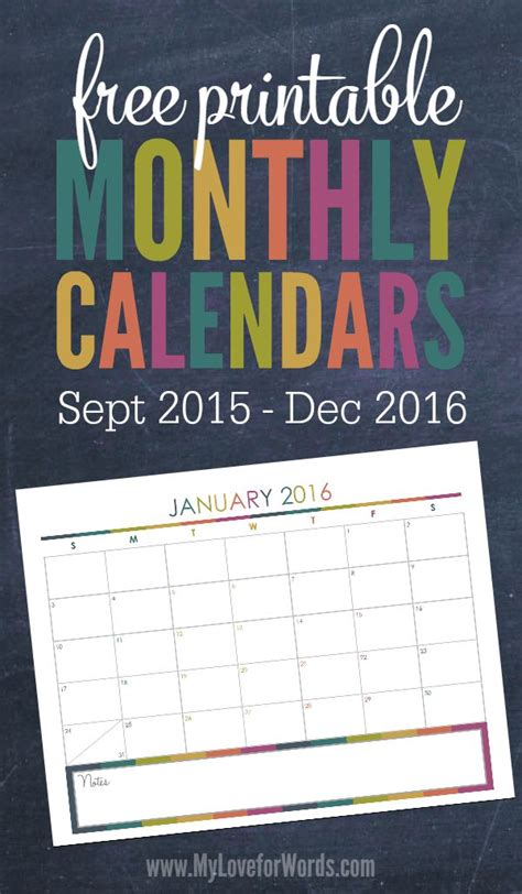 make your own pocket calendar free free printable 2016 monthly calendars