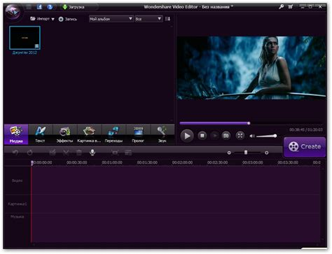 Wondershare Video Editor 5 1 3 15 Crack на русском 187 свежие версии программ на Saitsofta Com Wondershare Editor Templates