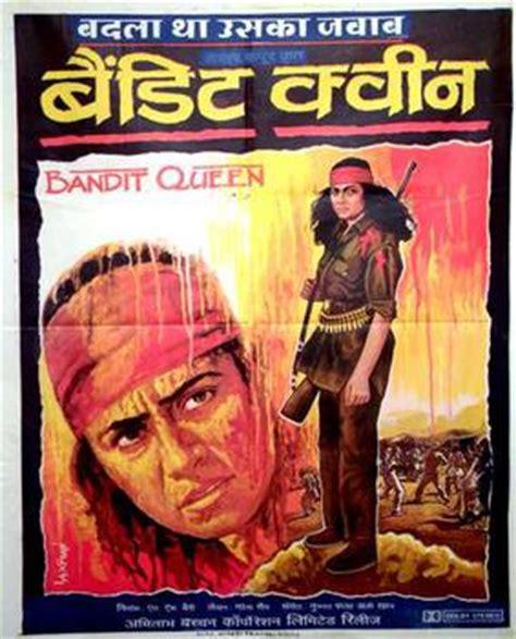 film bandit queen video bandit queen wikipedia