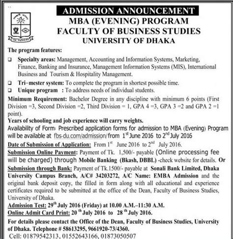 National Mba Admission Circular 2017 by Dhaka Evening Mba Admission Circular 2017