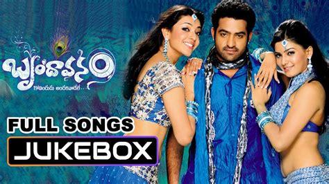 full hd video telugu songs download download brindavanam telugu movie songs jukebox jrntr