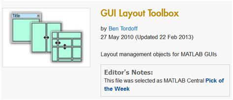 layout manager matlab заметки про matlab создание графического интерфейса
