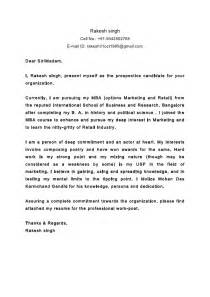 Cover Letter Dear Sir Madam by Letter Of Application Letter Of Application Dear Sir Madam