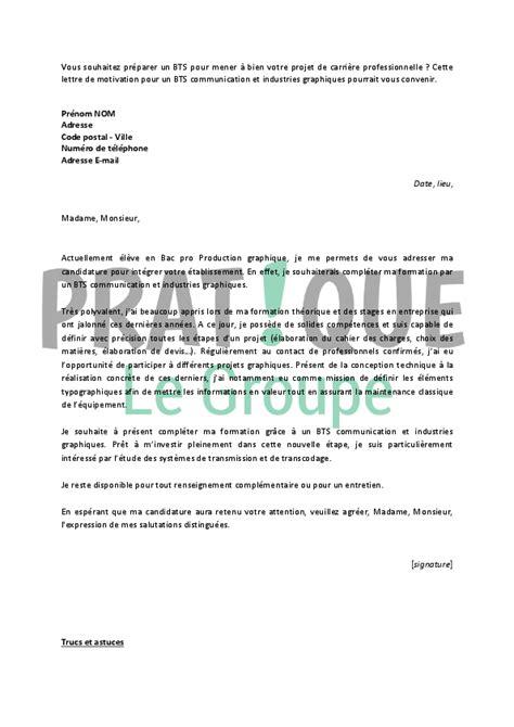 Exemple Lettre De Motivation Pour Bts Lettre De Motivation Pour Un Bts Communication Et Industries Graphiques Pratique Fr