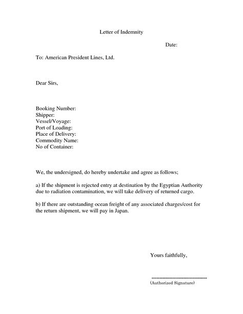 Letter Of Indemnity Allnight101116 - Arsip.tembi.net