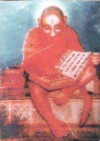 Real Image Of Hanuman Ji 1998