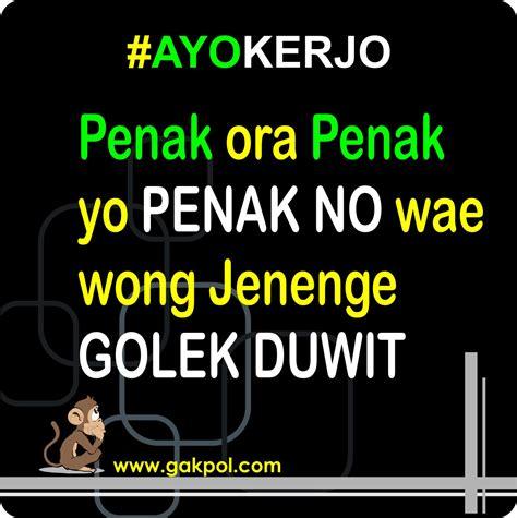 Bahasa Jawa dp bbm bahasa jawa timur dan dp bbm bahasa jawa gokil