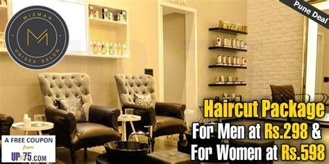 haircut coupons ahmedabad mizmar the salon hadapsar pune coupons haircut offers 2018