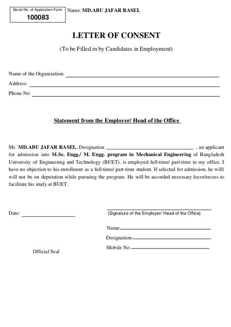 letter consent application form application