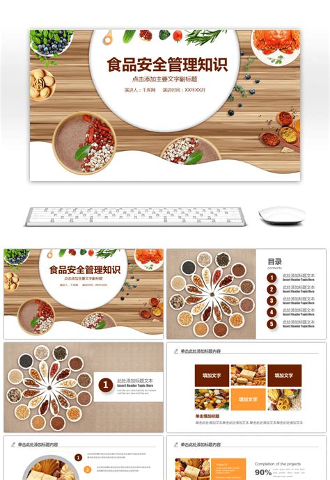food safety powerpoint template awesome general ppt template for knowledge education of