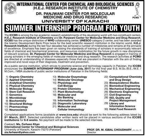 Summer Internship 2017 Deadlines For Application Mba by Of Karachi Summer Internship Program For Youth 2017
