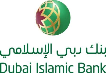 dubia islamic bank compare home loans in dubai the uae yallacompare