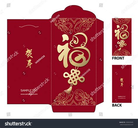 new year pocket meaning new year money packet stock vector 290093945