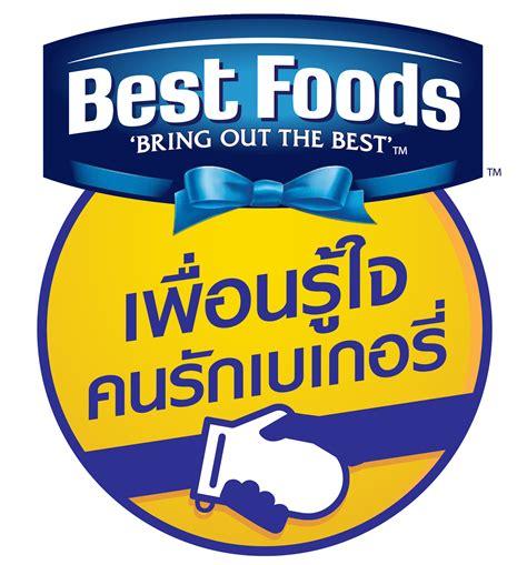 unilever best foods best foods unilever