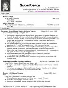 Sample Music Teacher Resume Resume Format Resume For Music Teacher