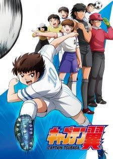 Anime P Net 2018 by Captain Tsubasa 2018 Myanimelist Net