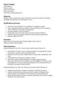 cover letter for resume receptionist 2