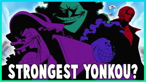 Kaos Onepiece The Next Yonkou who is the strongest yonko 四皇 in the new world as of yet