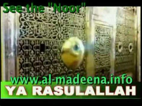 Mahabbah Noor Al Shamess noor coming out from his grave rawda mubarak نور يخرج من القبر الشريف