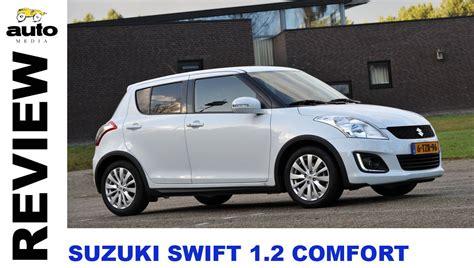 Suzuki 1 2 Review Suzuki 1 2 Review 2015