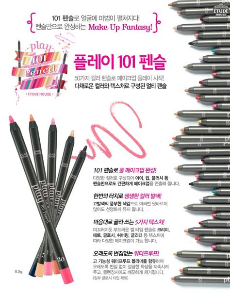 101 Play Pencil etude house play 101 pencil 0 5g strawberrycoco