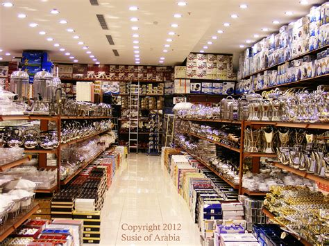 store decoration home accessories shop jeddah daily photo