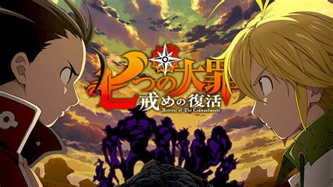 segunda temporada de nanatsu  taizai ganha trailer