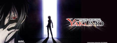 The Alternate Story Psychic Detective Yakumo Komik psychic detective yakumo recommendation anime amino